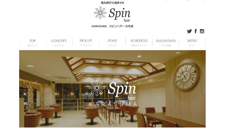Spin hair 烏丸店